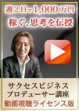 sakusesu_dvd