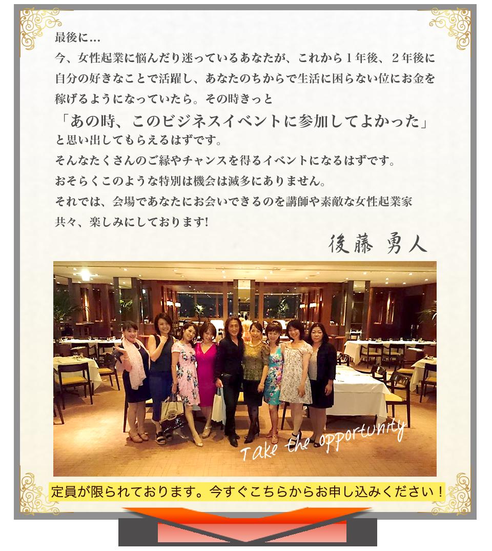festa_under201509