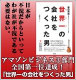 book1_sekai2