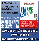 book2_seikou