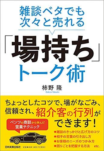 「ブランディングor出版」プロデュースクライアントの本